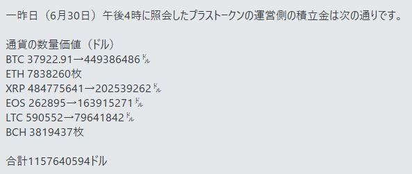f:id:shima-kunn:20190703183048j:plain