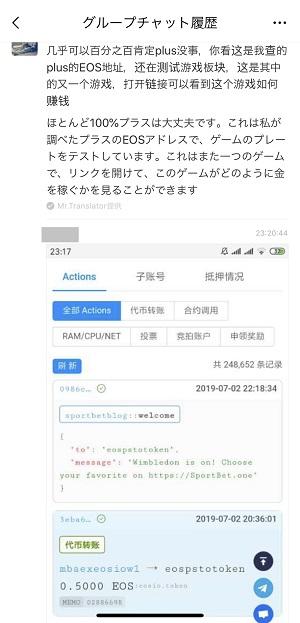 f:id:shima-kunn:20190703183724j:plain