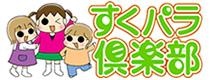 f:id:shima-mikan:20200801105348j:plain