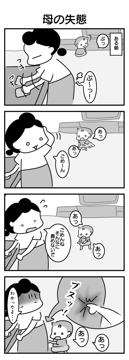 f:id:shima-mikan:20200803074852p:plain