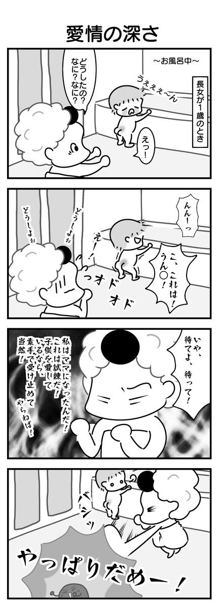 f:id:shima-mikan:20200805123930p:plain