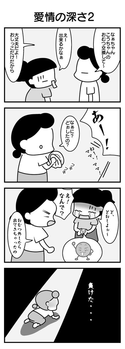f:id:shima-mikan:20200806091303p:plain