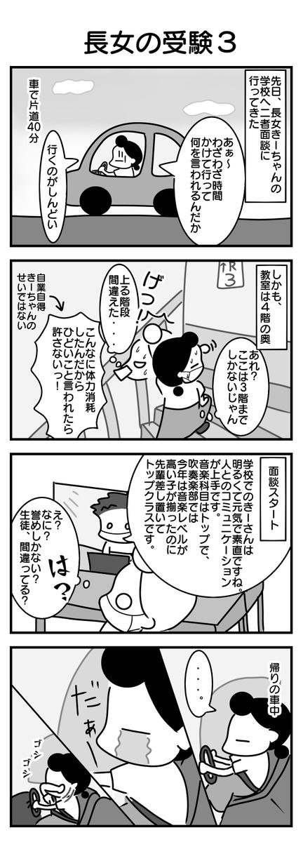 f:id:shima-mikan:20200809055923p:plain