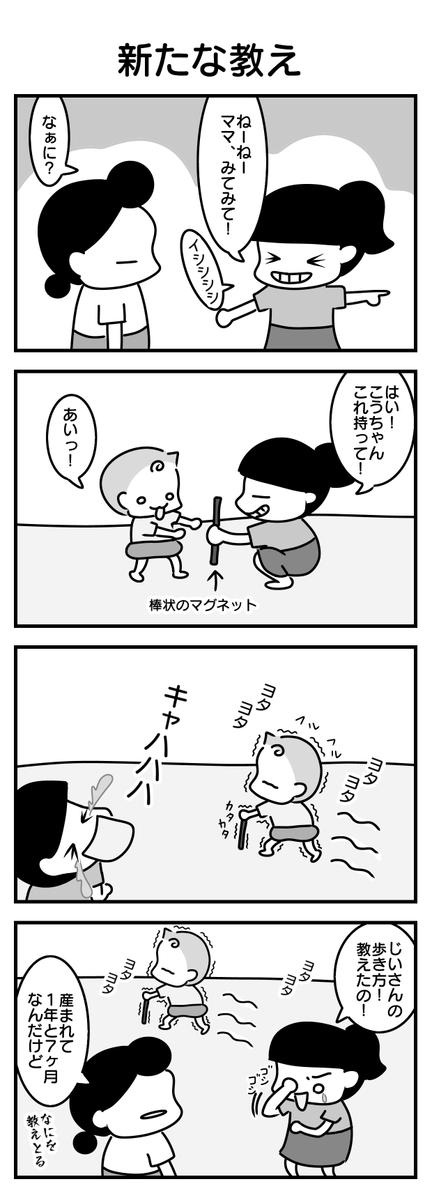 f:id:shima-mikan:20200810061902p:plain