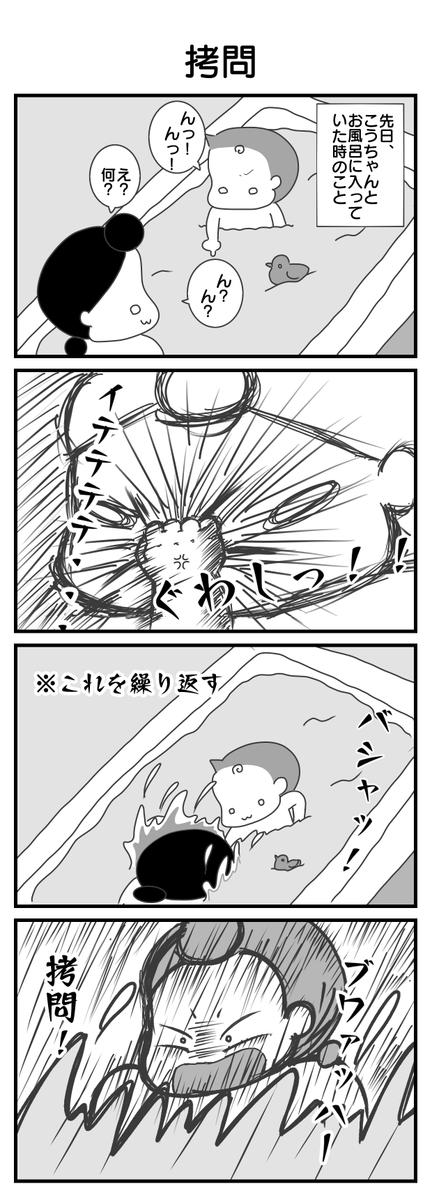 f:id:shima-mikan:20200917061959p:plain