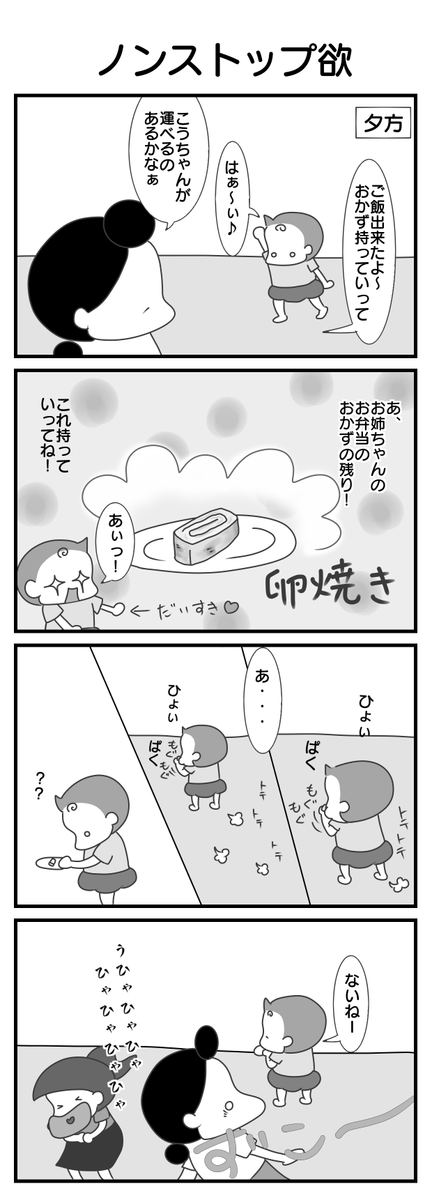 f:id:shima-mikan:20200918094553p:plain