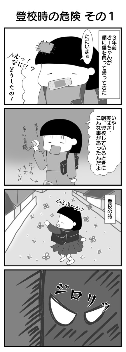 f:id:shima-mikan:20200923063548p:plain
