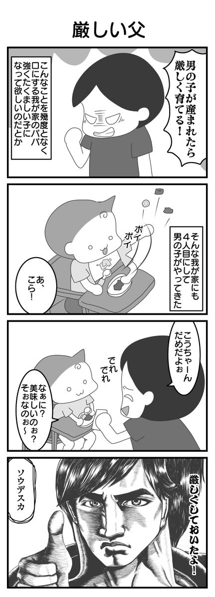 f:id:shima-mikan:20200927134815p:plain