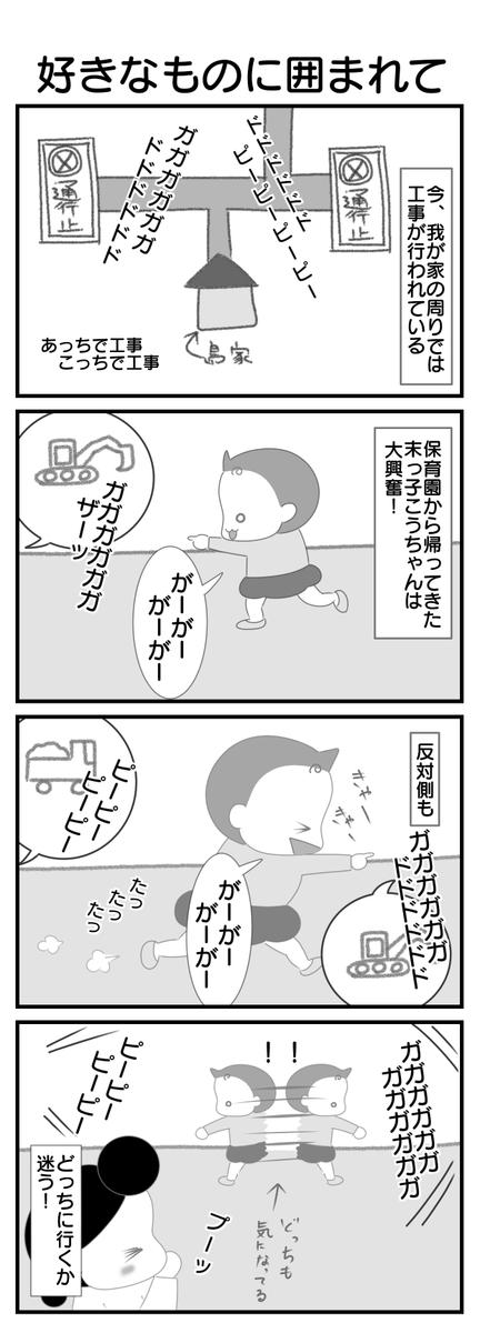 f:id:shima-mikan:20201007155741p:plain