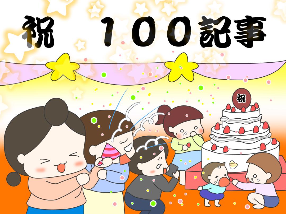 f:id:shima-mikan:20201017052539p:plain