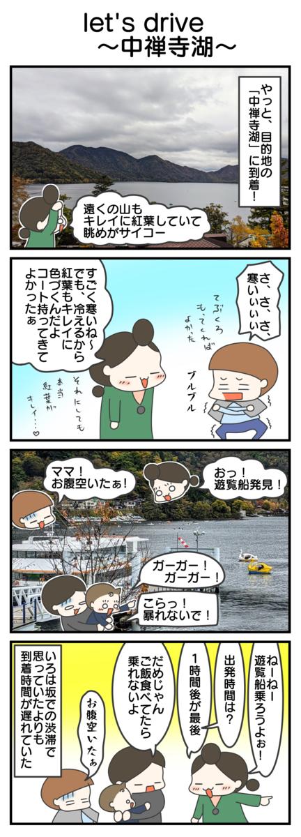 f:id:shima-mikan:20201021053207p:plain