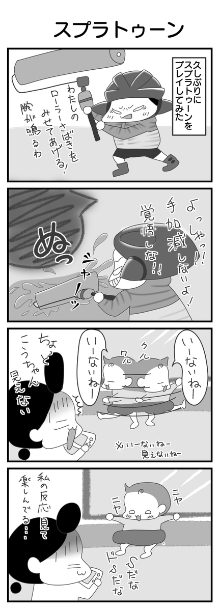 f:id:shima-mikan:20201123170526p:plain