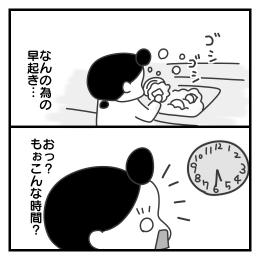 f:id:shima-mikan:20201128115820p:plain