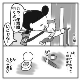 f:id:shima-mikan:20201128184425p:plain