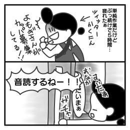 f:id:shima-mikan:20201128184443p:plain