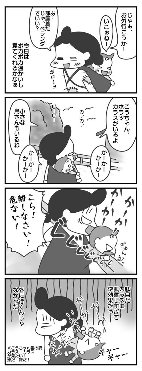f:id:shima-mikan:20201203061530p:plain