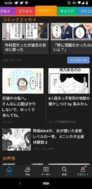 f:id:shima-mikan:20201205061352j:image