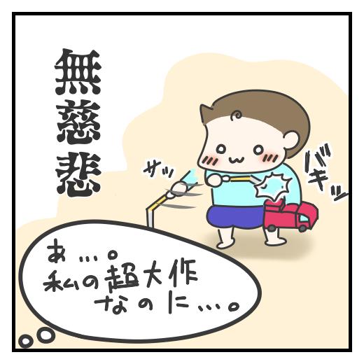 f:id:shima-mikan:20201210160617p:plain