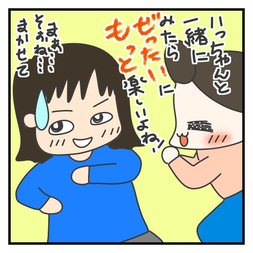 f:id:shima-mikan:20201210162948p:plain