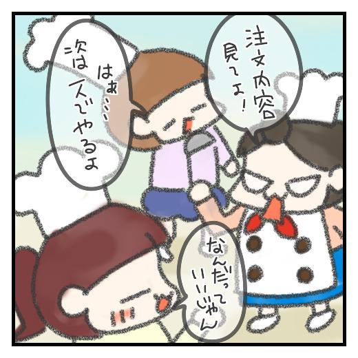 f:id:shima-mikan:20201218063245p:plain