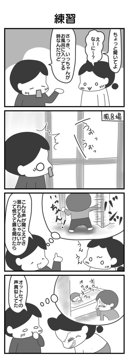 f:id:shima-mikan:20201221062430p:plain