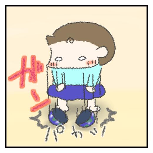 f:id:shima-mikan:20201221064136p:plain