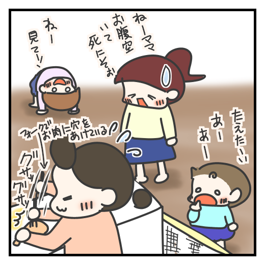 f:id:shima-mikan:20201230190549p:plain