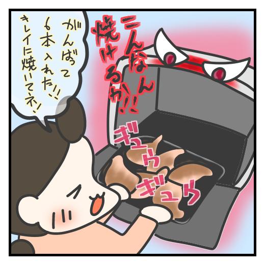 f:id:shima-mikan:20201230190852p:plain