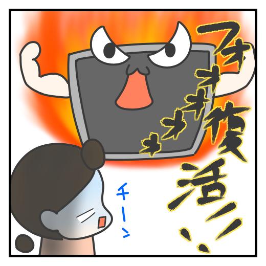 f:id:shima-mikan:20201230191402p:plain