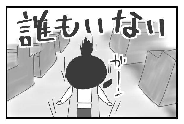 f:id:shima-mikan:20210104232120p:plain
