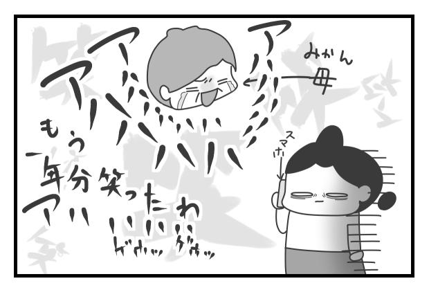 f:id:shima-mikan:20210104234803p:plain