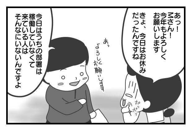f:id:shima-mikan:20210105005251p:plain