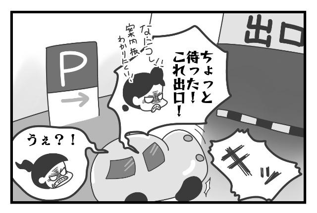 f:id:shima-mikan:20210107000604j:image