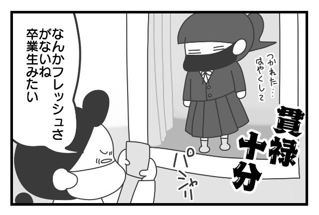 f:id:shima-mikan:20210107010244j:image