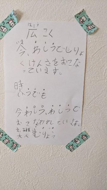 f:id:shima-mikan:20210114055927j:image