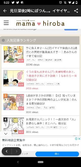 f:id:shima-mikan:20210120152713j:image