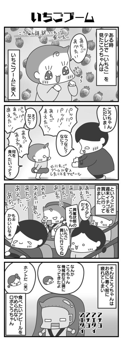 f:id:shima-mikan:20210127082856p:plain