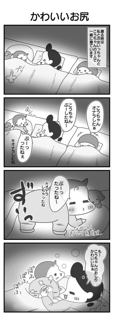 f:id:shima-mikan:20210212153920p:plain