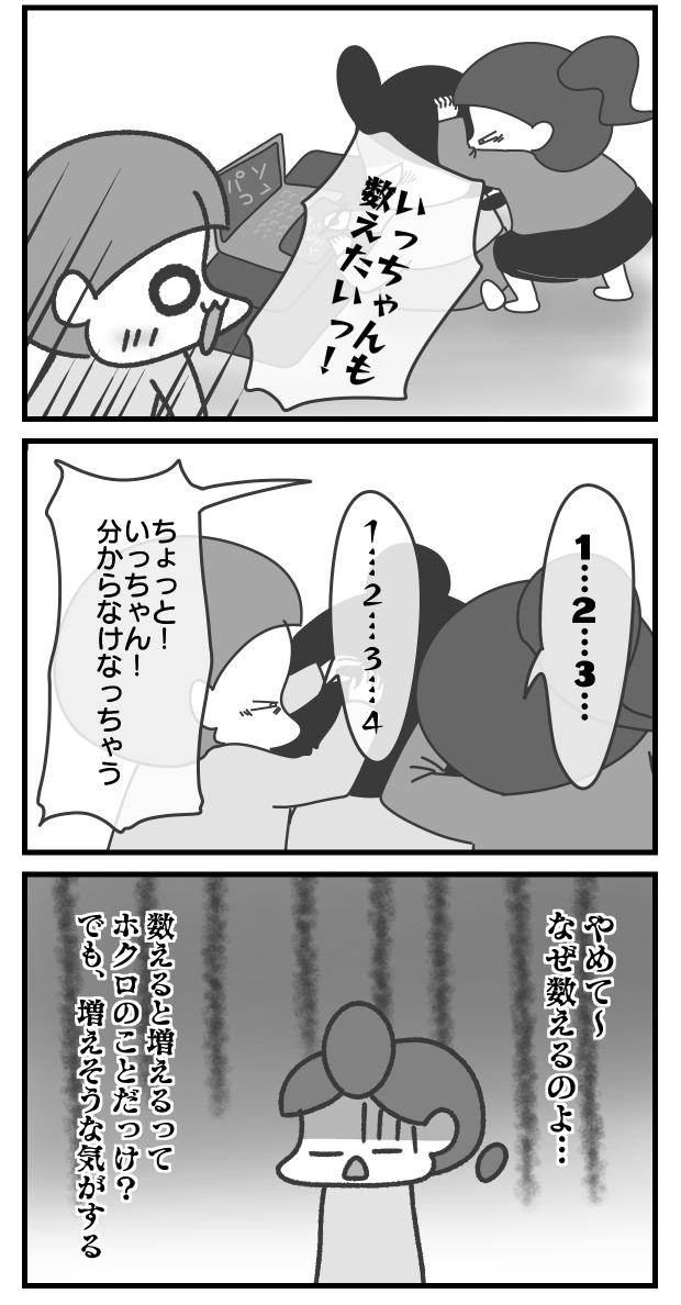 f:id:shima-mikan:20210216064709p:plain