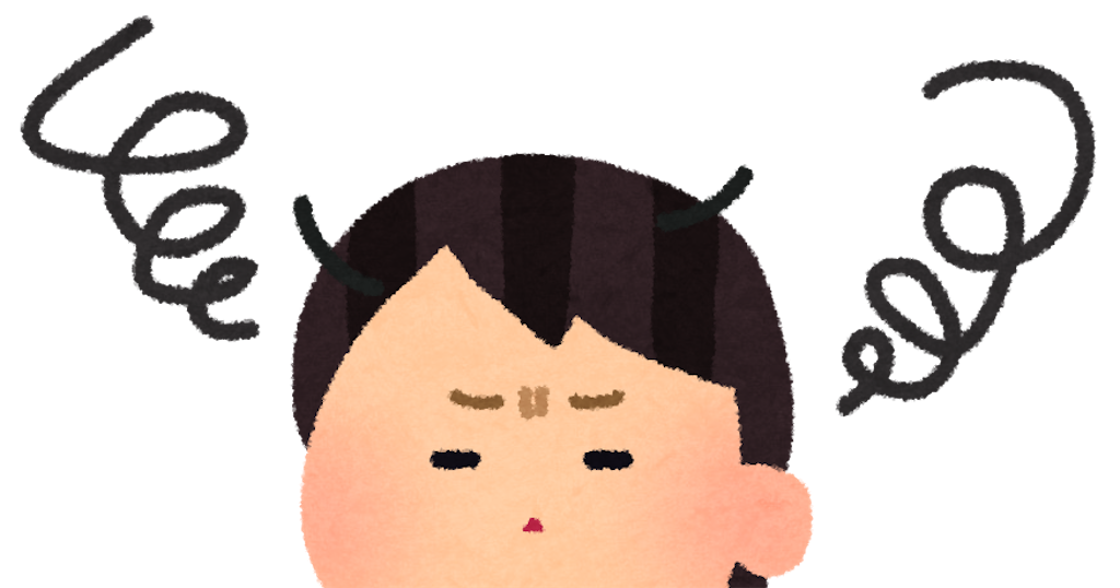f:id:shima-nju:20200330180845p:image