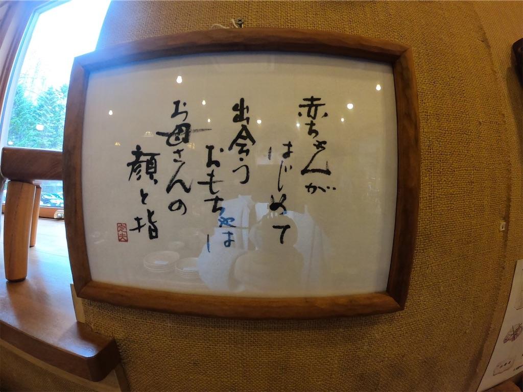 f:id:shima-nju:20200416192912j:image
