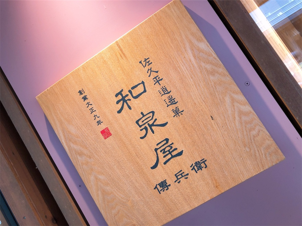 f:id:shima-nju:20200422152816j:image