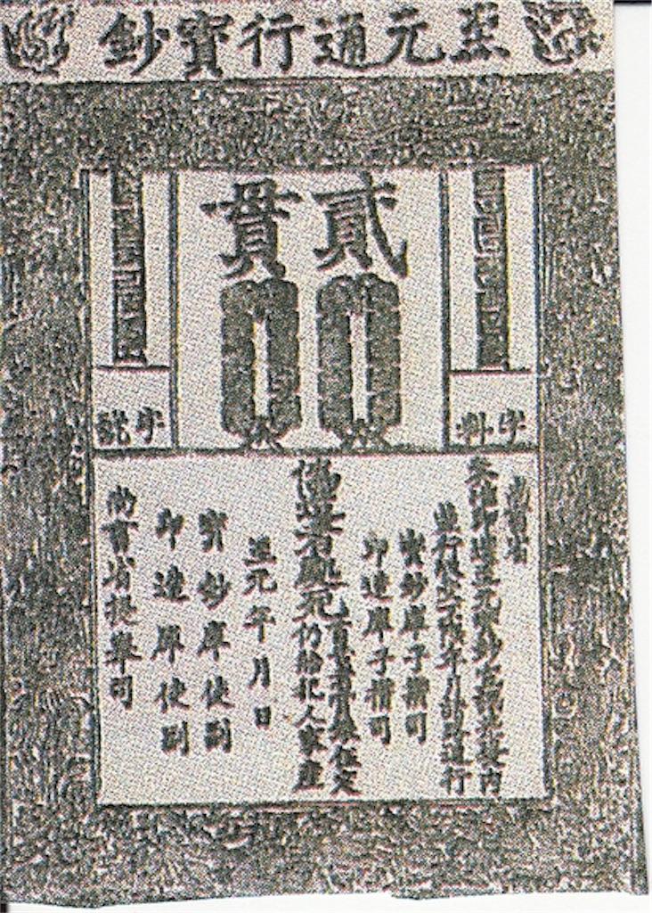 f:id:shima-nju:20200513011859j:plain