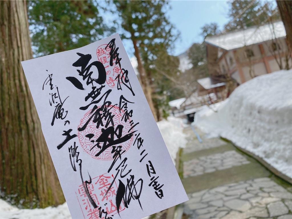 f:id:shima-nju:20210520120157j:image