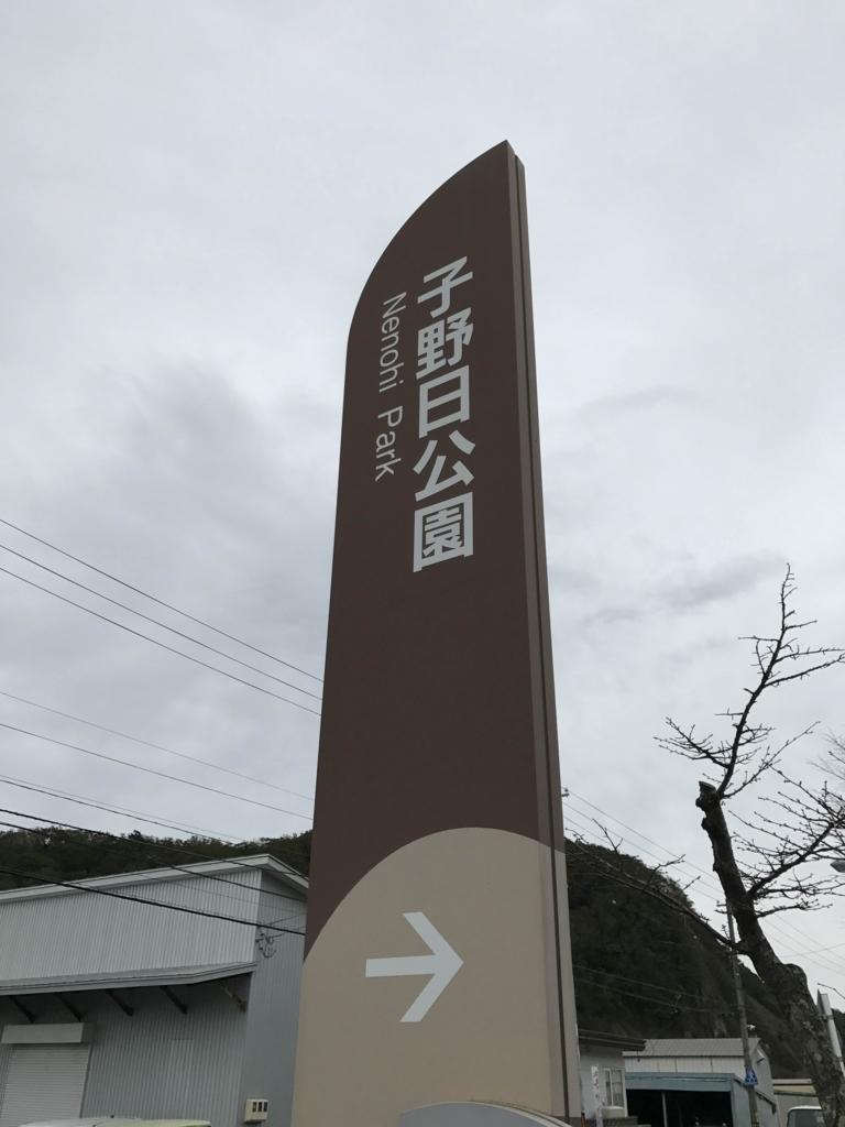 f:id:shima-sh0:20161010144730j:plain