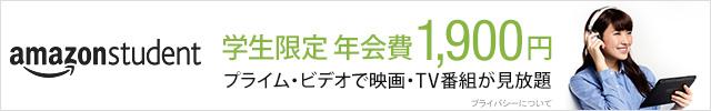f:id:shima-sh0:20161211111058j:plain