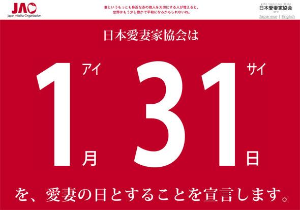f:id:shima-sh0:20170131212626j:plain