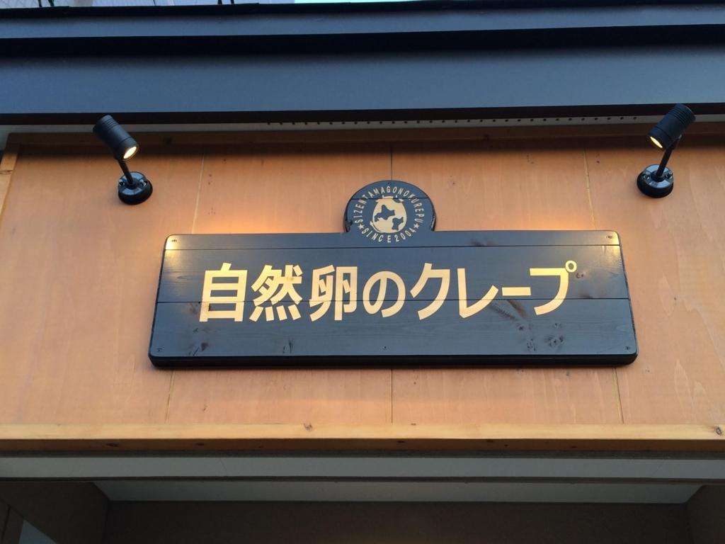 f:id:shima-sh0:20170807221915j:plain