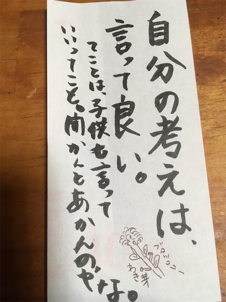 f:id:shima-shimachan:20190408204151j:image