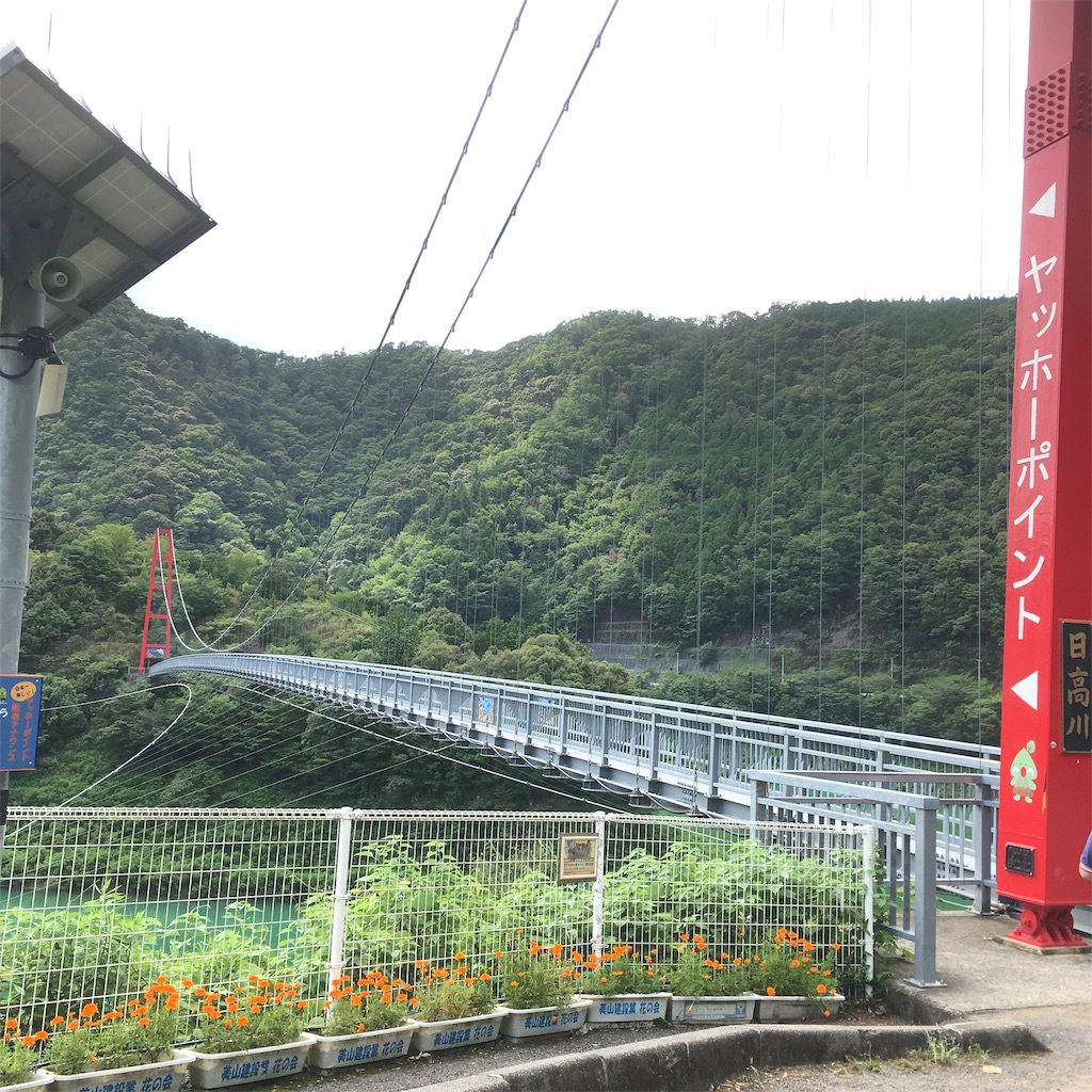f:id:shima-shimachan:20190814215855j:image